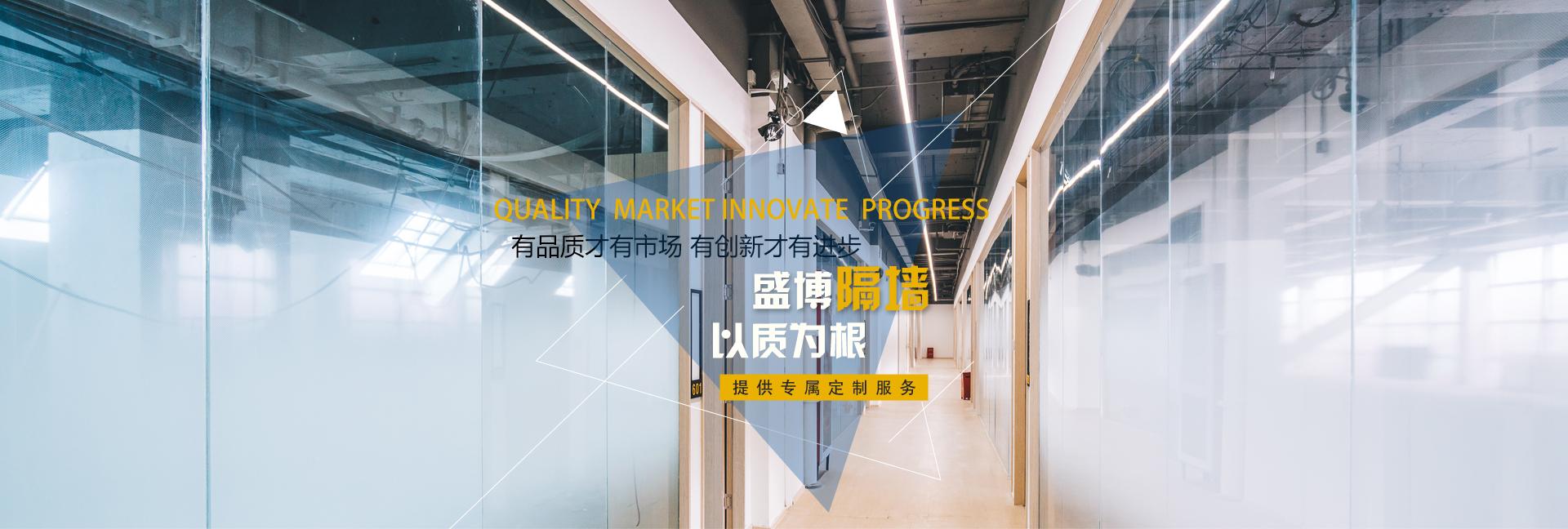 沈阳盛博空间设计有限公司